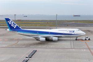 ANA 747-400 last flight
