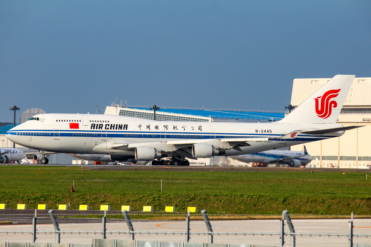 Air China 747-400