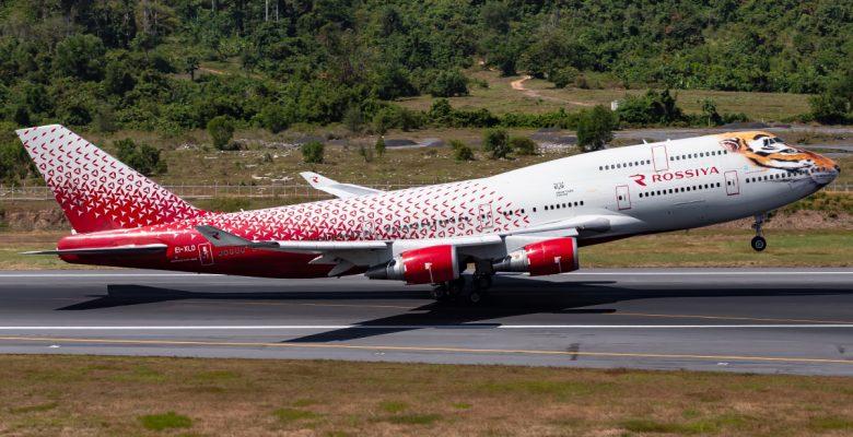 Rossiya 747-400
